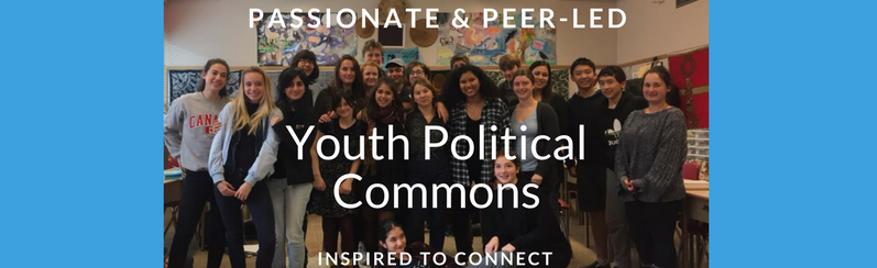 YPC-blog-banner.png